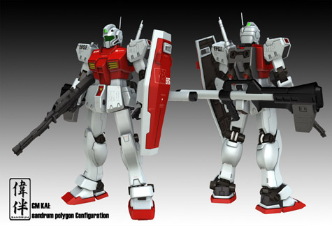 CG sandrum lightwave gundam gm 3d command kai mesh