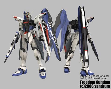 CG freedom gundam 3d mesh sandrum