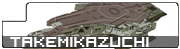 Gundam Seed Destiny Orb Carrier Takemikazuchi