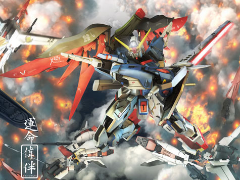 destiny gundam impulse 3d gundam mesh cg sandrum