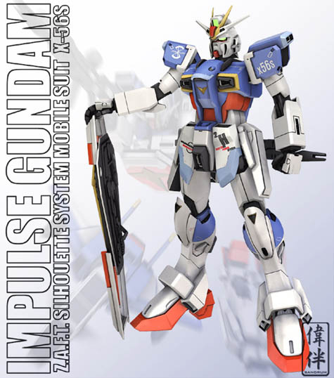 CG Impulse Gundam mesh 3D lightwave sandrum repair