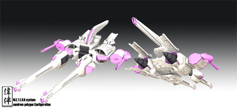 freedom strike eternal meteor gundam 3d mesh cg sandrum