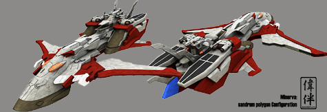CG minerva mesh Gundam 3D lightwave sandrum